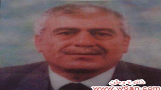 العميد أمين محمد محمود كايد | أبو باسل