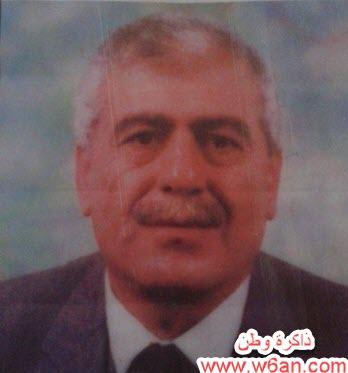 العميد أمين محمد محمود كايد   أبو باسل