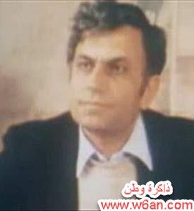 الشهيد الدكتور نعيم سليم خضر دعيبس