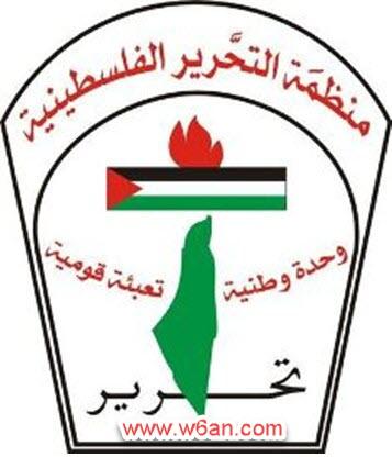 المناضل عبد اللطيف عبد القادر عثمان أبو حجله | أبو جعفر