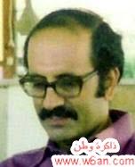 الدكتور حنا إبراهيم ميخائيل | أبو عمر