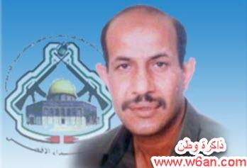 القائد جهاد إسماعيل عاشور العمارين