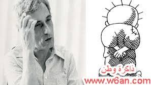 الشهيد ناجي سليم حسين العلي