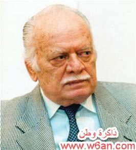القائد شفيق إبراهيم الحوت